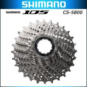 Кассета Shimano 105 CS-5800 11ск.