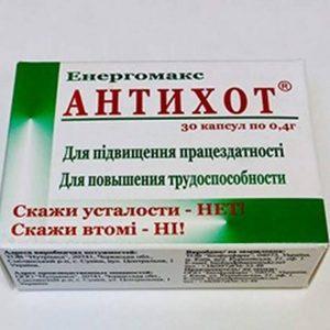АНТИХОТ Энергомакс